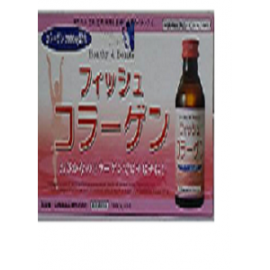Fish Collagen Drink